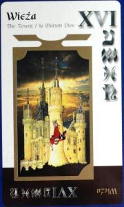 Wal 16 Wieża